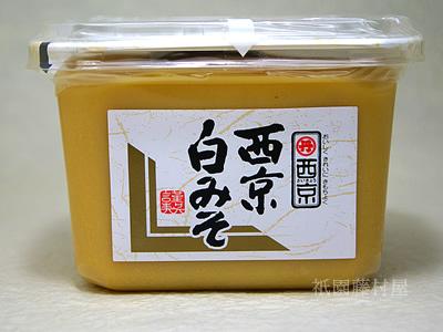 西京 白味噌デラックス 500g
