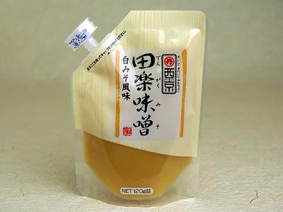 西京 田楽味噌 白味噌風味
