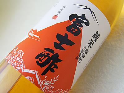 濃縮ひやしあめ一升瓶(ムライ)