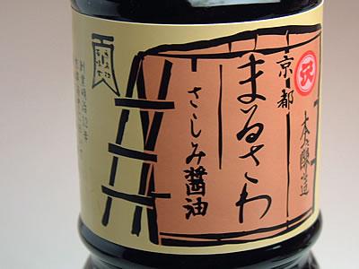 京都まるさわ さしみ醤油(たまり)370ml