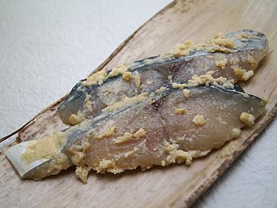 サワラ味噌漬(西京漬)