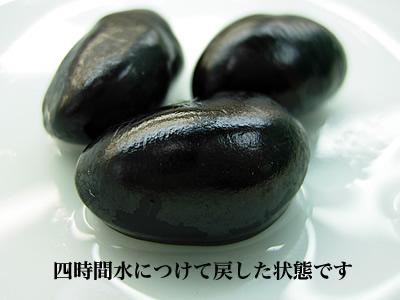丹波篠山産 黒豆生(3L) 300g