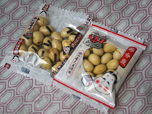 福豆(小袋入り)節分用