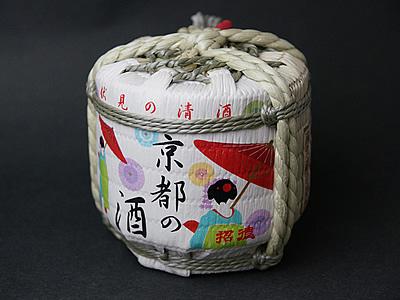 招徳  京都の酒 ミニ菰樽(こもだる) 300ml
