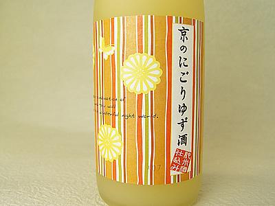 招徳 京のにごりゆず酒 720ml