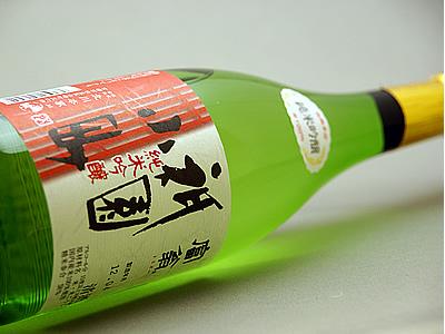 富翁 純米吟醸 祇園小町 720ml