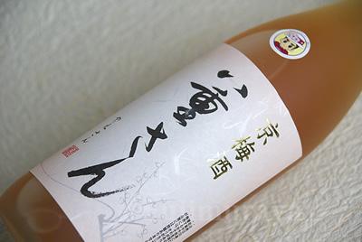 京梅酒 八重さん 720ml
