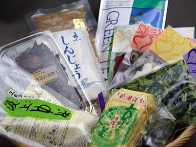京都の特選食材セット(雅-春夏セット)
